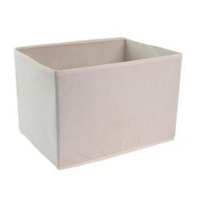 収納ボックス 上置きボックス 棚上 収納 前開き フタ付き アイボリー