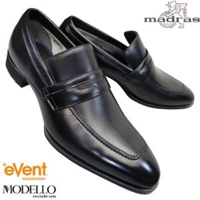 マドラス モデロ DM8004 黒 メンズ ビジネスシューズ コインローファー  革靴 防水 撥水 ブラック 牛革 レザー 日本製