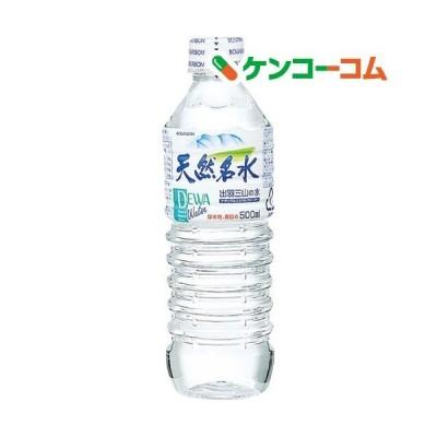 ブルボン 天然名水 出羽三山の水 ( 500ml*24本入 )/ ブルボン