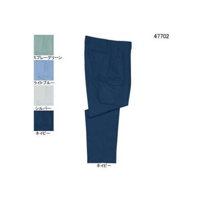 自重堂 47702 清涼ツータックカーゴパンツ W85・ネイビー011 作業服 作業着 春夏用 ズボン