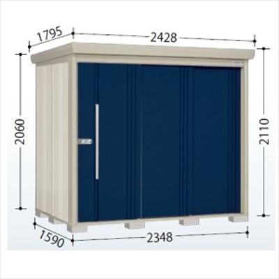 物置 屋外 おしゃれ タクボ物置 ND/ストックマン 側面棚 ND-2315Y 一般型 標準屋根 『追加金額で