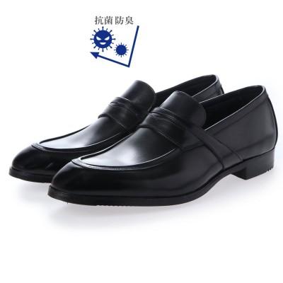 【軽量】マドラス madras コインローファービジネスシューズ M424 (ブラック)