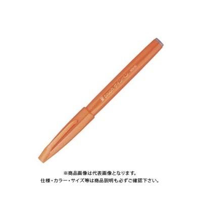 ぺんてる 筆タッチサインペン オレンジ SES15C-F