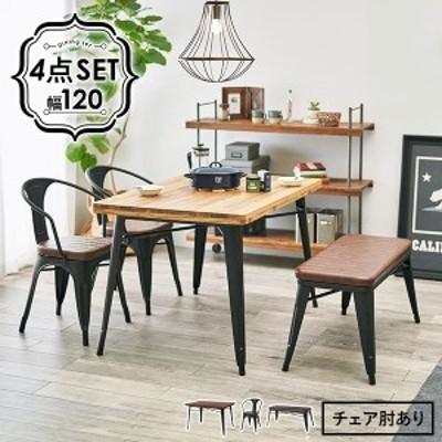 ダイニングテーブルセット 4人用 4点 おしゃれ ベンチ ダイニングセット カフェテーブル 食卓テーブルセット カフェ風 幅120cm ウエスト