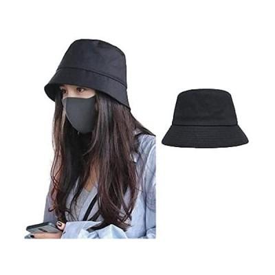 [モーリスクー] 帽子 バケット ハット レディース カジュアル 紫外線 UV カット アウトドア 釣り ゴルフ (ブラック 58.0 cm)