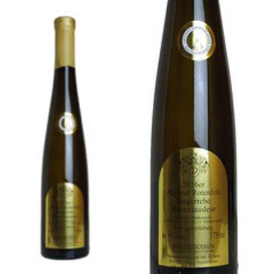 アルツァイヤー・ローテンフェルス・ベーレンアウスレーゼ 2018年 ハインフリート・デクスハイマー家 375ml (ドイツ 白ワイン)
