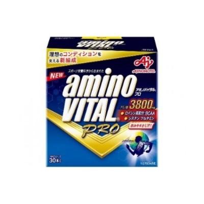 アミノバイタルPRO 30本