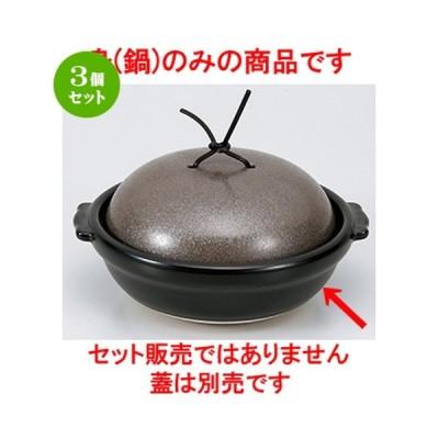 3個セット 耐熱 洋食器 / 耐熱黒 6.0鍋(身) 寸法:18.6 x 16.6 x 5.7cm