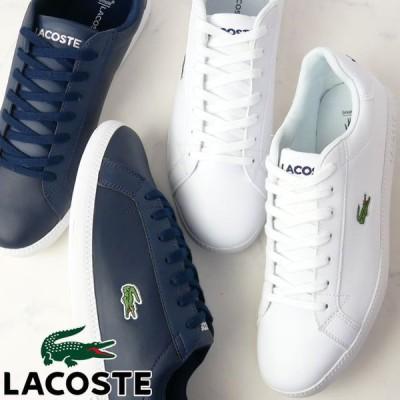 ラコステ LACOSTE メンズ スニーカー グラデュエイト BL 1 SMA ローカット21G ホワイト/ホワイト 092 ネイビー/ホワイト SMA0053