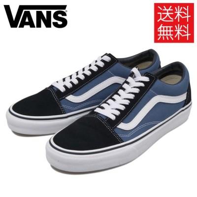 バンズ VANS OLD SKOOL スニーカー オールドスクール ネイビー 紺 青 靴 VN000D3HNVY Navy