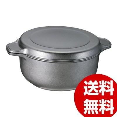 味わい鍋 両手鍋22cm AZK-22r 6145-087