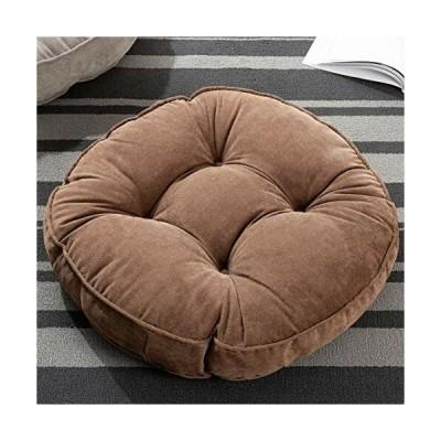 座布団 フロアクッション 超厚10cm 無地座布団 コーヒー ざぶとん クッション 座り心地いい 52cm直径 椅子/ソフ