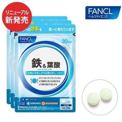 【レターパック便】ファンケル(fancl)鉄&葉酸 約90日分(徳用3袋セット)