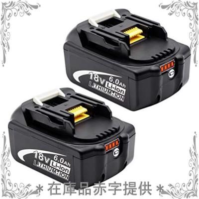 Roallybattery BL1860B マキタ18vバッテリー マキタ6.0ahバッテリー マキタ互換バッテリー18v 大容量残量表示付き マキ