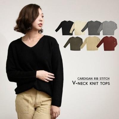 セーター ニット Vネック あぜ編み レディース トップス 長袖 ゆるニット シンプル 無地 ゆったり 体系カバー