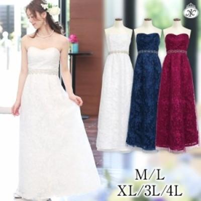 ロングドレス 大きいサイズ パーティードレス ロング丈 結婚式 ドレス 花嫁 レース ウエディング 20代 30代 40代 50代
