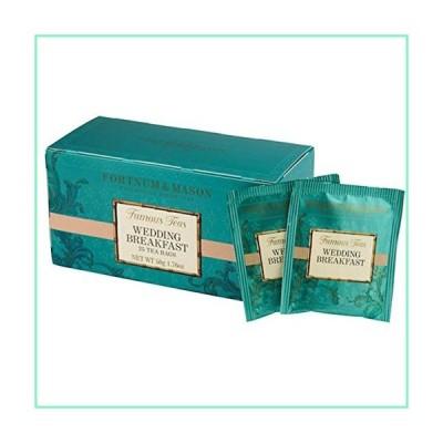 Fortnum & Mason British Tea、ウェディング朝食、25カウントTeabags (1パック)???SellerモデルID wbsfl098b【並行輸入品】