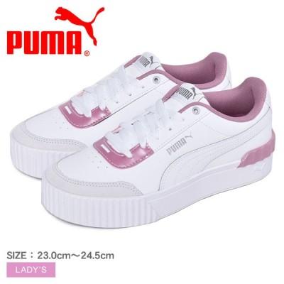 プーマ スニーカー レディース キャリーナリフトパール PUMA 374141 ホワイト 白 靴 シューズ 運動 スポーツ スポーティ 通勤 冬
