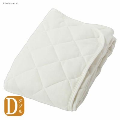抗菌防臭洗える天竺ニット・ベッドパッド ダブル D アイボリー AKBNBP-D