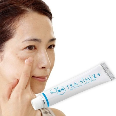 薬用 トラシーミZ(トラネキサム酸を配合した美容のクリーム 医薬部外品の美容クリーム おすすめのケアクリーム) 即納