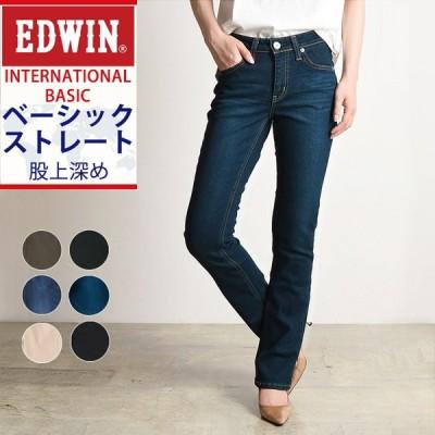 SALEセール6%OFF MISS EDWIN ミス エドウィン インターナショナルベーシック ふつうのストレート 股上深め レディース デニムパンツ/ジーンズ ME423