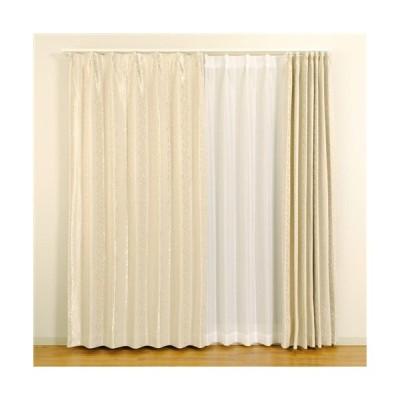 [100×105]遮光カーテン セラーノ アイボリー 2枚入 形状記憶加工 ウォッシャブル