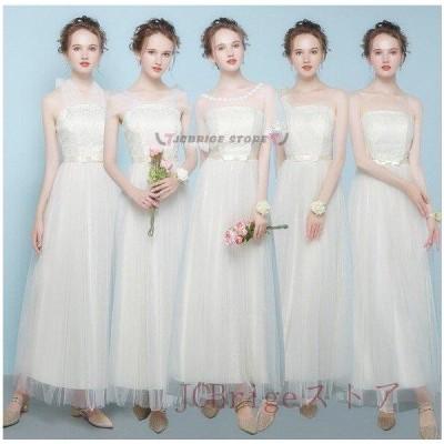 パーティードレス ウエディングドレス フォーマルドレス 女の子 卒業式 七五三 結婚式 発表会 パーティー 入園式 ロングドレス