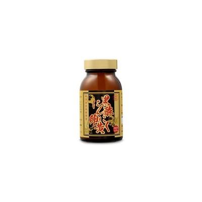 黒酢にんにく卵黄 (クロズニンニクランオウ )黒酢もろみ・卵黄油・黒酢にんにく含有食品 送料無料