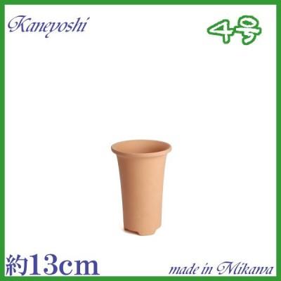 植木鉢 陶器 おしゃれ サイズ 13cm 安くて植物に良い鉢 素焼長ラン鉢 4号