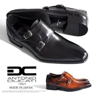 【サイズ交換1回無料 】ドゥカティ 靴 ビジネスシューズ 革靴 メンズ 本革 日本製 ダブル モンクストラップ スリッポン イタリア 1132