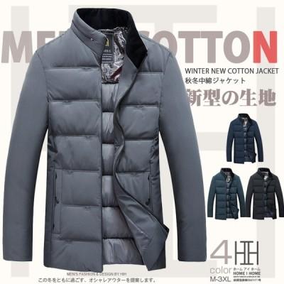 中綿コート メンズ スタンドカラー ビジネス対応 暖かい 防寒 保温 通勤 冬物 アウター カジュアル