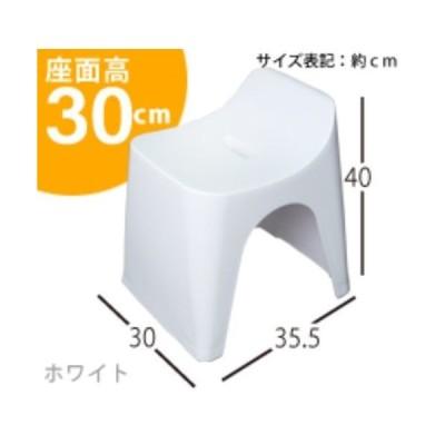 [座面高さ30cm] シンカテック バススツールH30 ホワイト