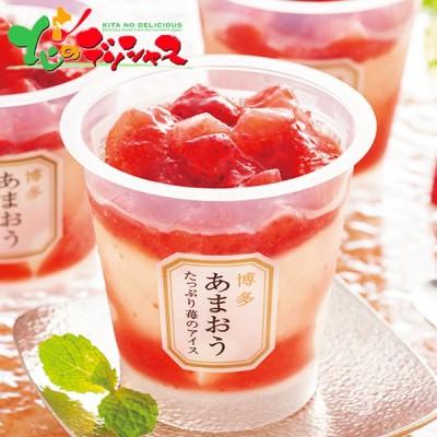 博多あまおう たっぷり苺のアイス 5個 2021 母の日 メッセージカード ギフト プレゼント 遅れてごめんね対応 スイーツ いちご イチゴ 苺 アイス 人気 お取り寄せ