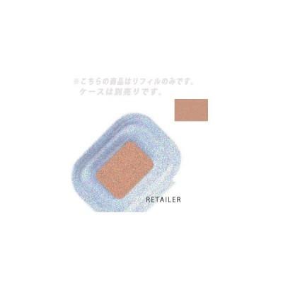 ♪ #11サーモンピンク BE01L  Dr.Recella ドクターリセラ パウダーアイズ リフィル<パウダーラメ><リフィル・詰め替え用> <アイシャドウ・アイシャドー>