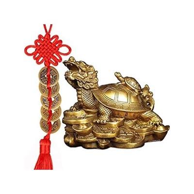 Amperer 風水 真鍮 ドラゴン カメの像 富 繁栄の彫刻 5個セット 幸運のお守り 古代コイン 赤い紐 新築祝い ギフト 室内装飾 (C2 ドラ