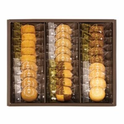 引越し 挨拶 粗品 お菓子 神戸トラッドクッキー (27枚入)(TC-10)(メーカー包装済、のしは外のし) P 