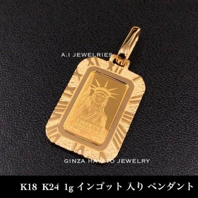 ペンダント 18金 K24 純金 インゴット 1g 自由の女神 リバティ 新品 本物 メンズ レディース ジュエリー / k18 k24 pure gold 1g ingot liberty pendant