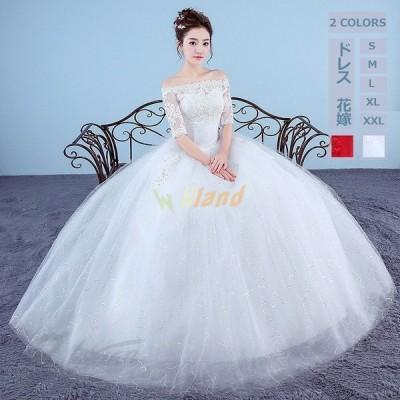 ウェディングドレス ワンピース ブライズメイドドレス 花嫁 結婚式 披露宴 体型カバー 白いドレス レッドドレス エレガンス フォーマル 大人気 おしゃれ キレイ