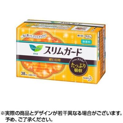ロリエSPD+ スリムガード軽い日用 ×1個 医薬部外品