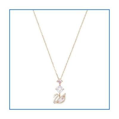Swarovski スワロフスキー Dazzling Swan ピンククリスタル と ローズゴールドトーン・コーティング Y字型 ネ