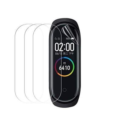 【3枚パック】Hsunny Xiaomi Mi Smart Band 4 保護フィルム 高精細度 高光沢 TPU素材 防指紋 超薄 気泡ゼロ 全面保護