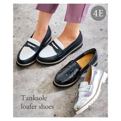 靴 大きいサイズ レディース ゆったり幅広 タンクソール ローファー シューズ 低反発中敷 ワイズ4E 23.0〜23.5/24.0〜24.5cm ニッセン nissen
