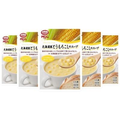 エム・シーシー食品 北海道産とうもろこしのスープ 160g×5個