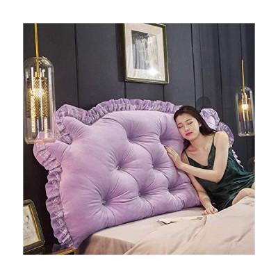 W-ZHUOBU Large Soft Headboard Bed Backrest Pillow Soft Sofa Bed Pillow Cushion Warm Headboard Reading Backrest Detachable Washable【並行