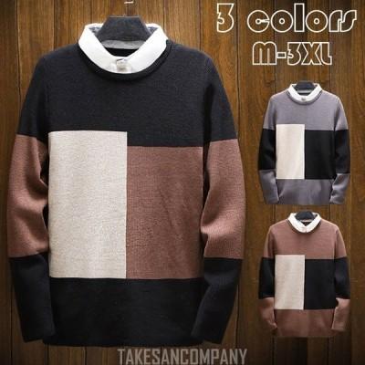 ニットセーター メンズ 折り襟 長袖 無地 ニットセーター 配色 切り替え トップス シンプル カジュアル 暖かい ファッション 防寒 保温 3色 20代30代40代