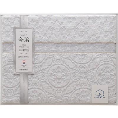 【送料無料】西川 今治タオルケット グレー≪グレー≫〈RR89080553〉