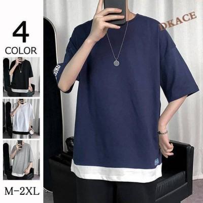 Tシャツメンズ夏服ゆったりTシャツ配色切り替えアメカジ半袖Tシャツtシャツトップスカットソーメンズファッション