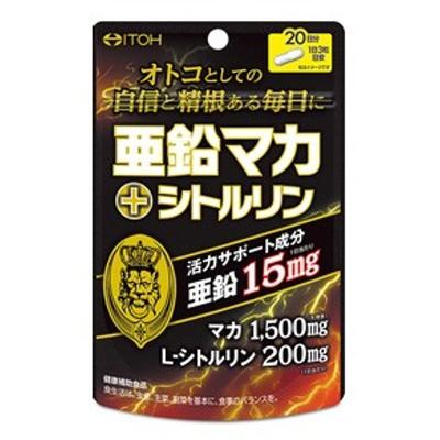 亜鉛マカ+シトルリン 60粒 【サプリメント系】