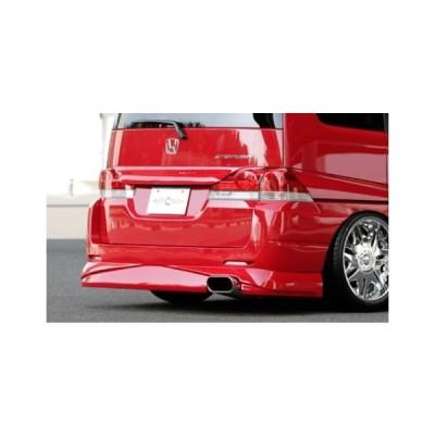 アフェクション ステップワゴン スパーダ RG1 RG2 RG3 RG4 リアバンパースポイラー 未塗装 AFFECTION ULTIMATE アルティメット