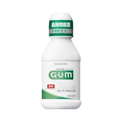 サンスター GUM ガム 薬用 デンタルリンス レギュラー 80ml